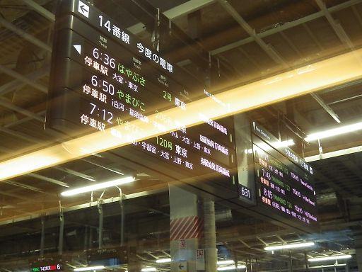 01a-sendai003.jpg