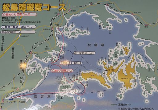 01c-map237.jpg