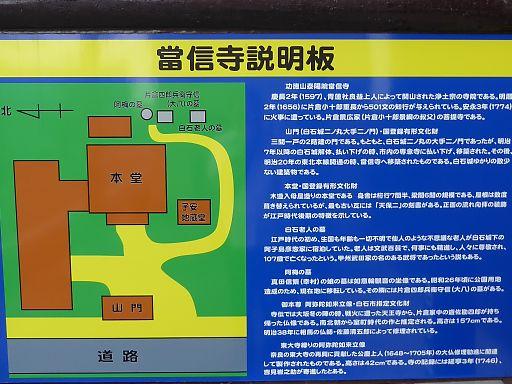 0726a-kanban183.jpg