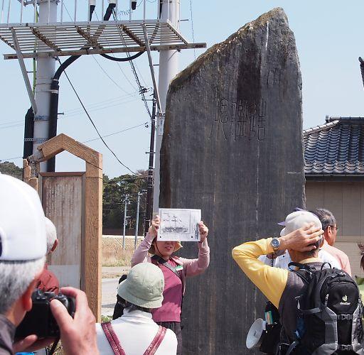 09a-kaiseimaru509.jpg