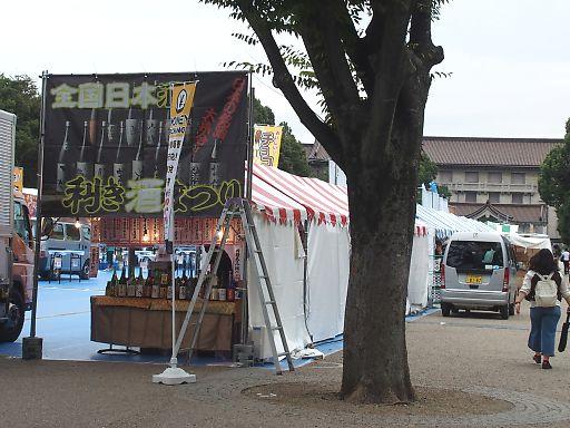 1a-kikizake910.jpg