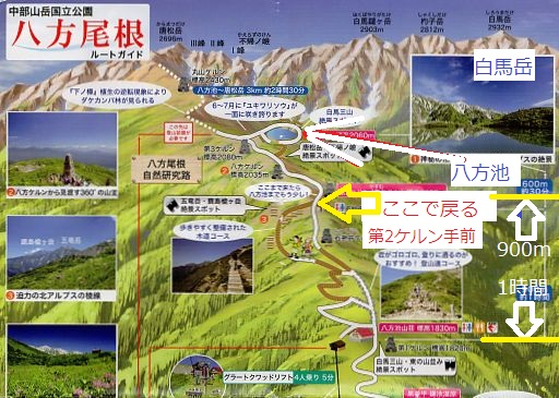 1a-map01.jpg