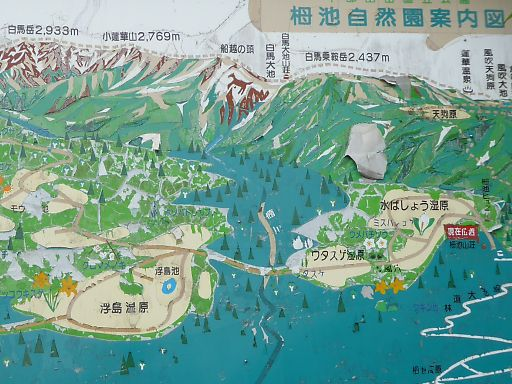 1a-map942.jpg