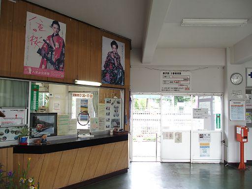 1i-machiai453.jpg