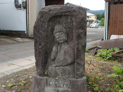 1m-yasuragi445.jpg