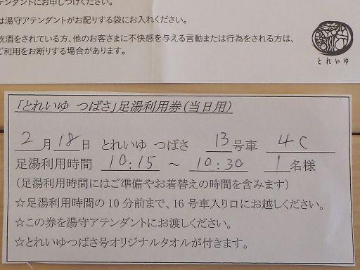 221b-riyoken509.jpg