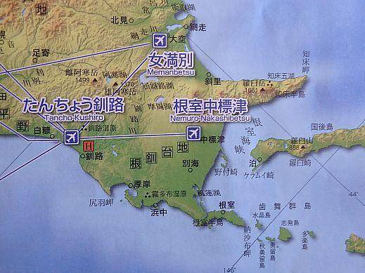 316a-map632.jpg