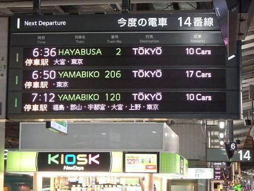 316c-keiji610.jpg