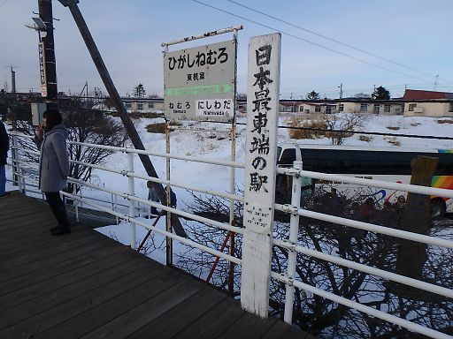 318b-H-nemuro723.jpg