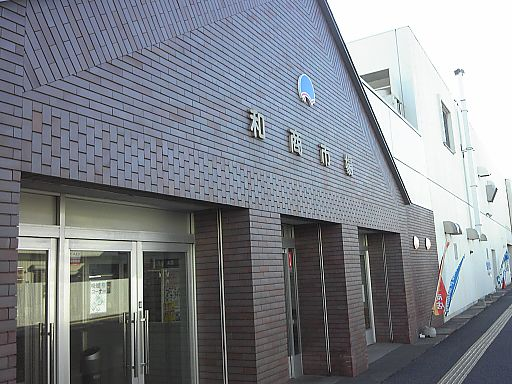 322a-washo803.jpg