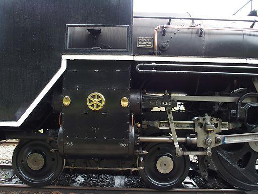 3c-kikan493.jpg
