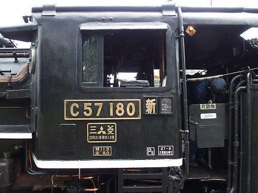 3e-seizo496.jpg