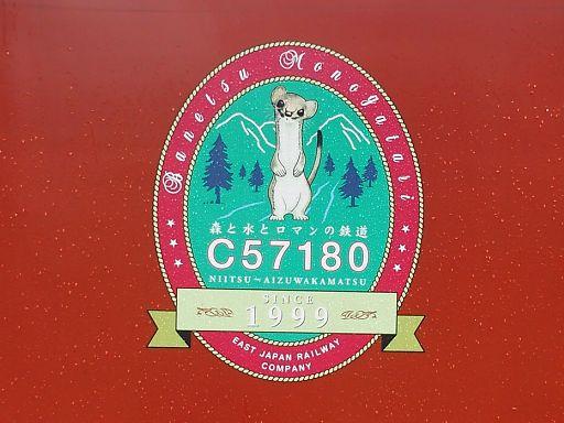 3h-logo506.jpg
