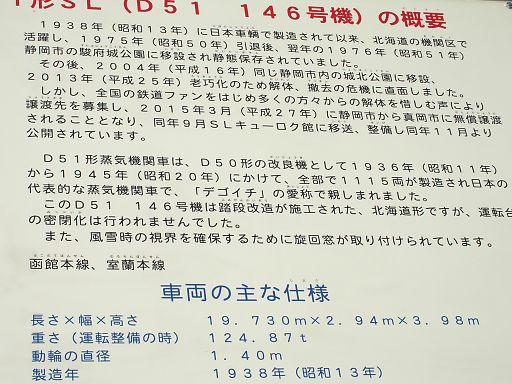 409b-kaisetsu242.jpg