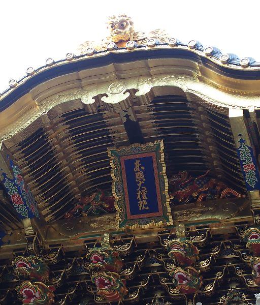414a-chokugaku339.jpg