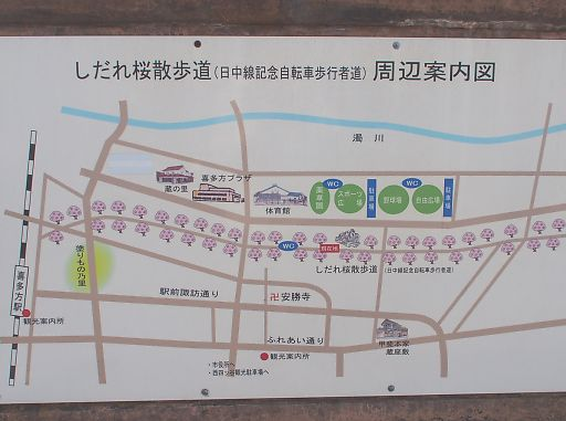 502d-map305.jpg