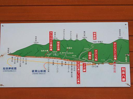 610b-ichiko109.jpg