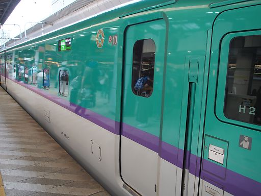 612e-murasaki530.jpg