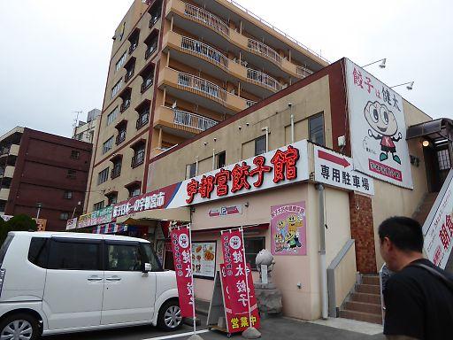 01a-gyoza268.jpg