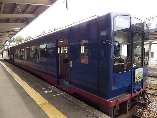 1204a-satoyama537.jpg