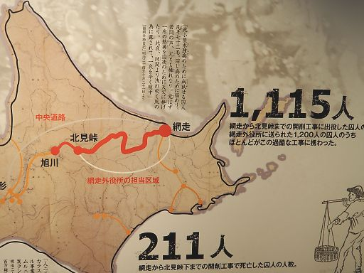55michi-map452.jpg