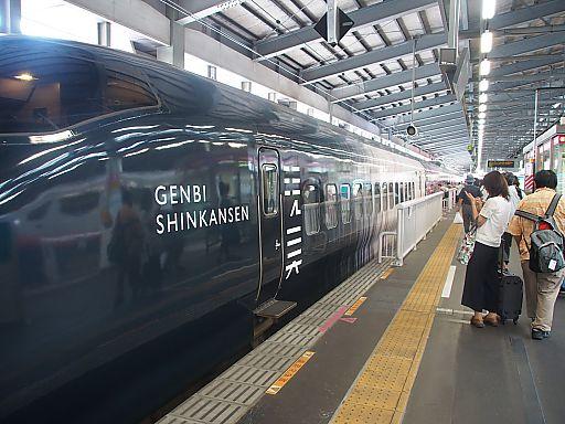 912b-genbi411.jpg